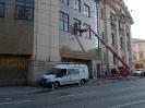 Umývání fasády na budově ČNB